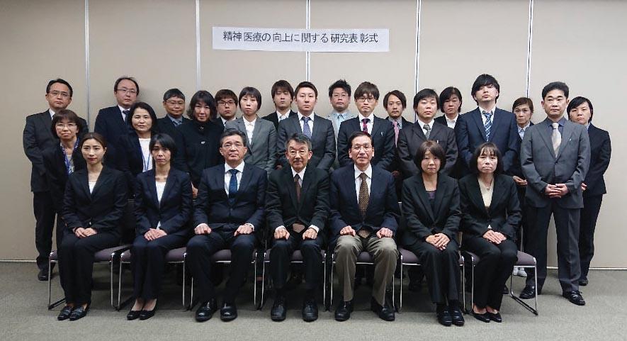 精神医療の向上につながる研究を表彰 -福岡県精神保健福祉協会-