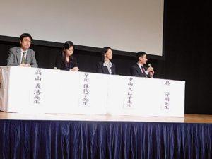 第34回日本環境感染学会総会・学術集会 ―皆でAMR(やくざいたいせい)時代に臨むー