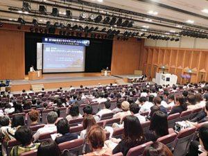 第18回 日本トラウマティック・ストレス学会 ―トラウマからの回復と成長ー
