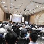 第45回日本整形外科スポーツ医学会学術集会 原点からの飛躍と多様性への対応