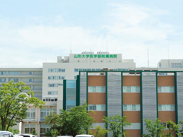 大学 附属 病院 医学部 山形