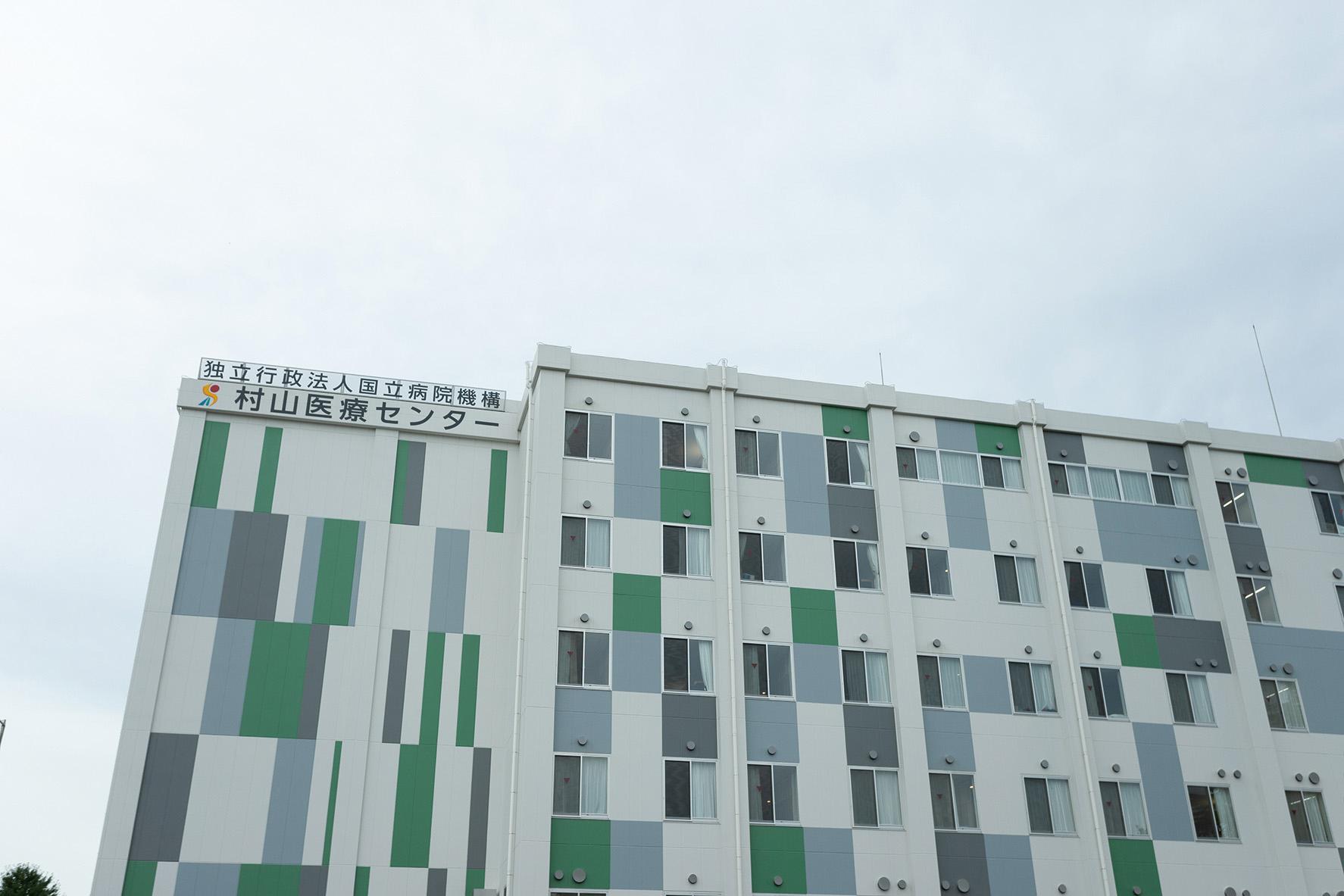黒字経営化を経て念願の新病棟が完成