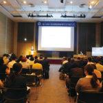 第45回 日本診療情報管理学会学術大会 あしたを担う  lnformation Literacy