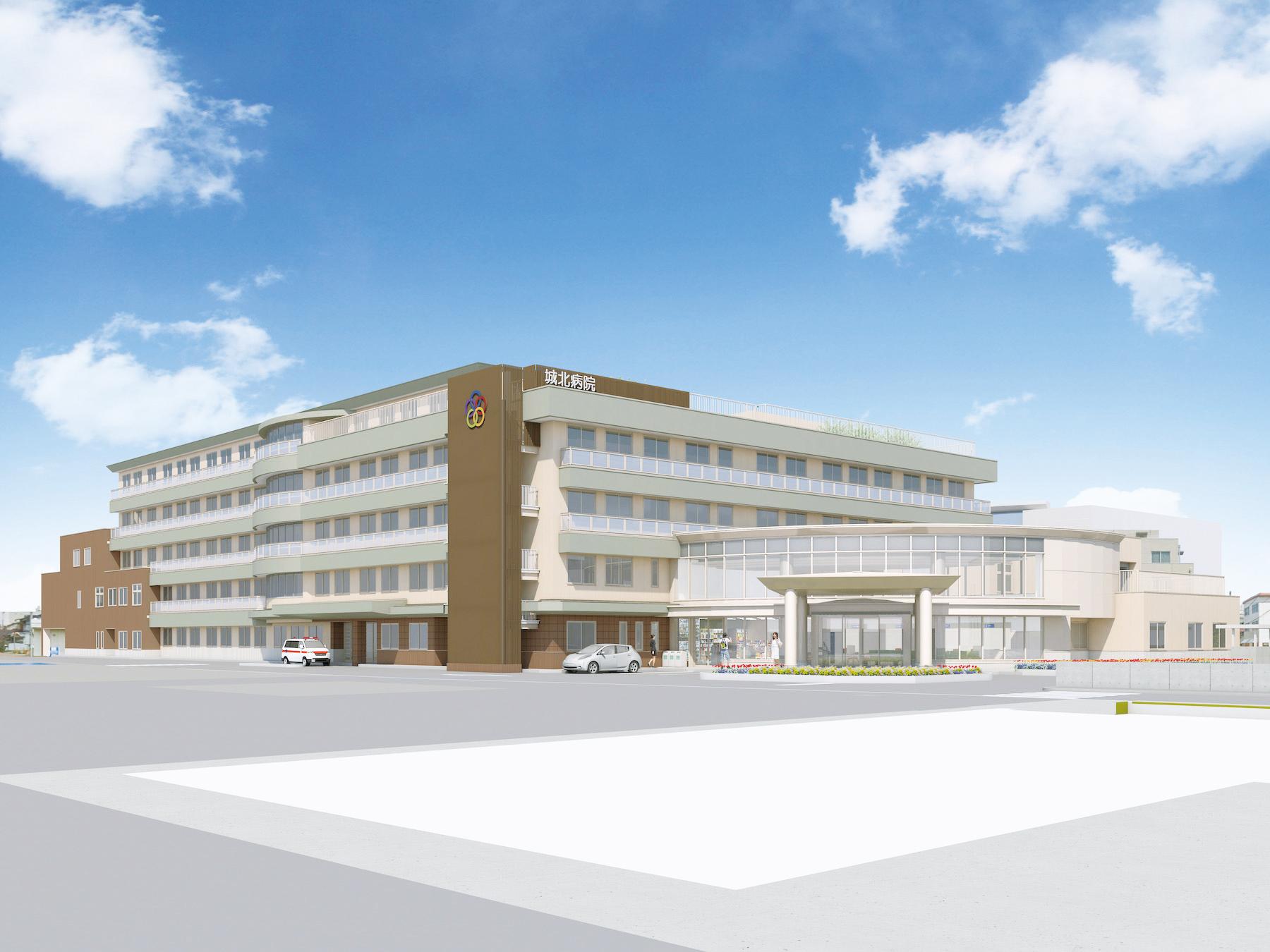 無差別平等の理念を掲げ新病院建設が進行中