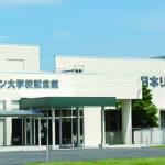 公益社団法人 福岡県理学療法士会 設立50周年