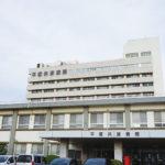 国家公務員共済組合連合会 平塚共済病院 創立100周年