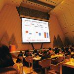 第23回 日本病態栄養学会年次学術集会~栄養をつなぐ~