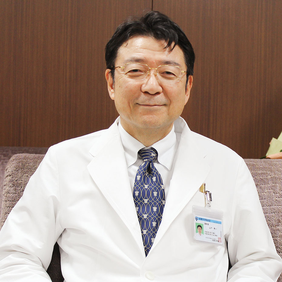 医療の質を維持し、健全な病院経営を目指す