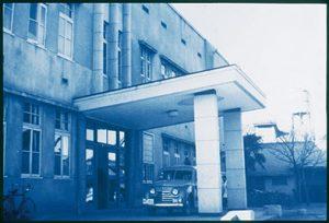 藤枝市立総合病院 創立70周年