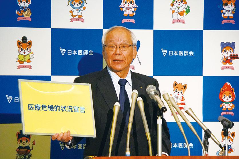 連載:検証コロナ「あの時」《第1回》 日本医師会前会長  横倉義武氏