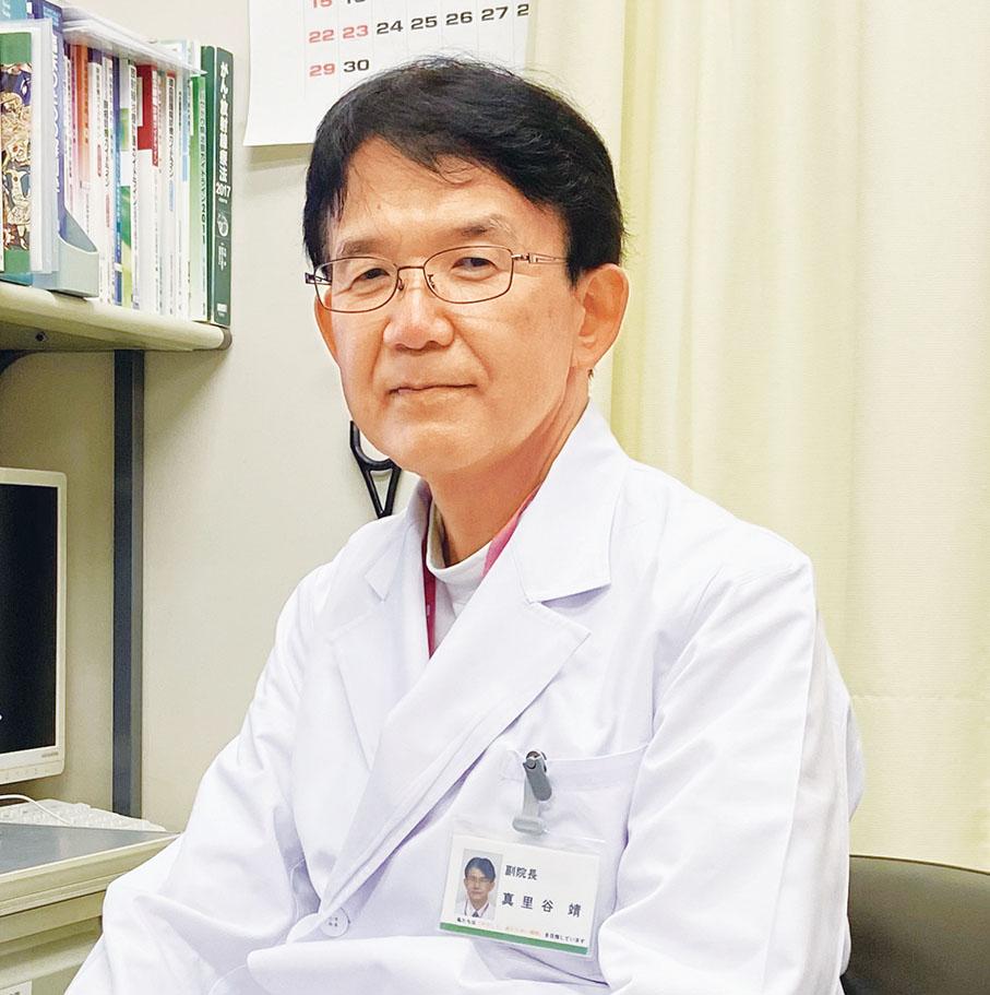 高度治療と相談窓口を実現  「がん診療センター」新設