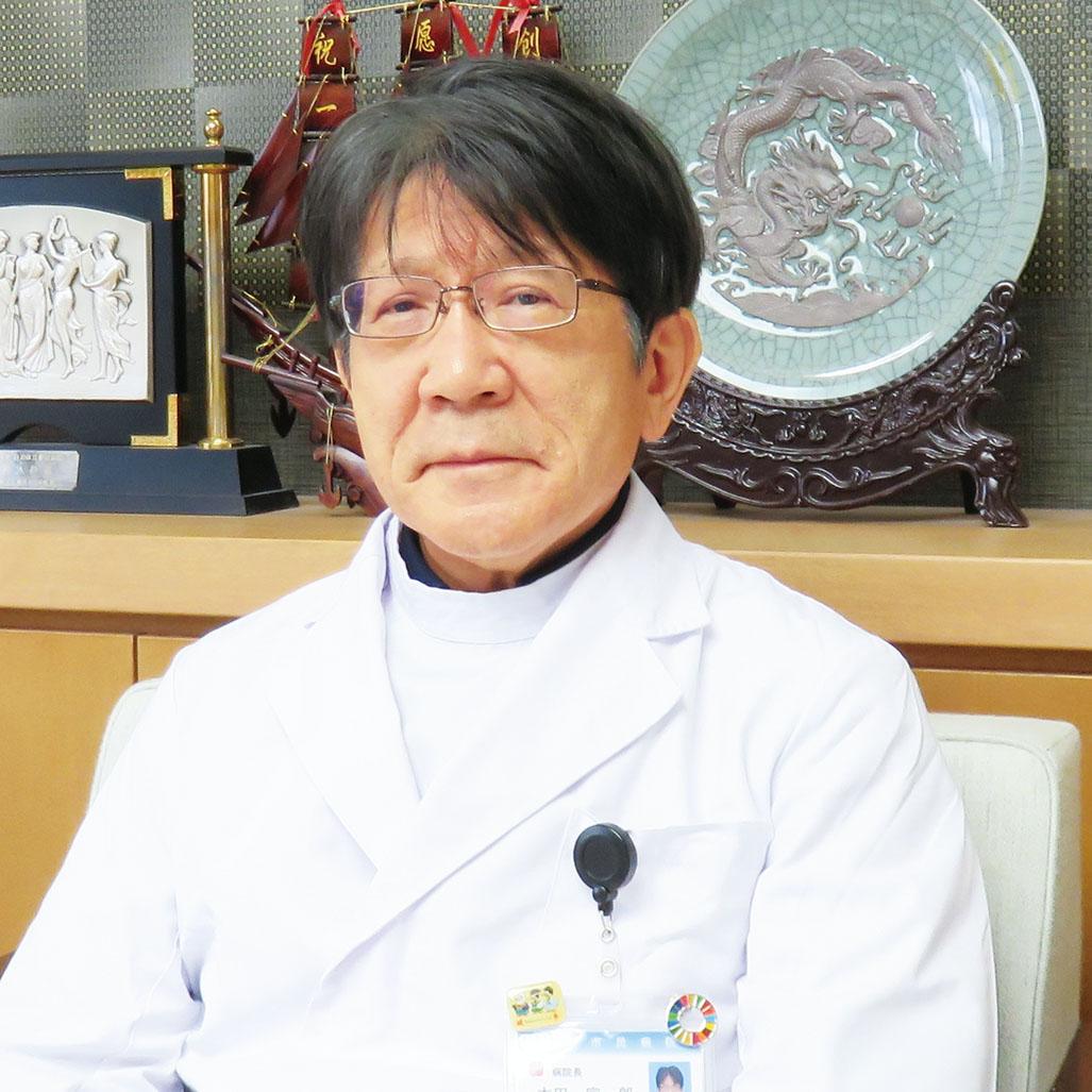 普遍的な医療で市民の健康を守る