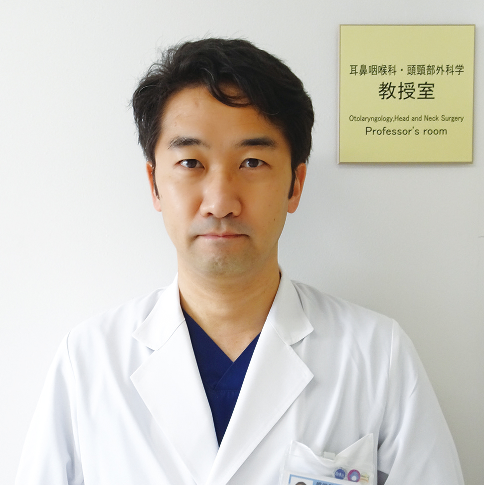 鹿児島大学大学院 耳鼻咽喉科・頭頸部外科学教室 働きやすい環境を醸成 人材確保へ多様な試み