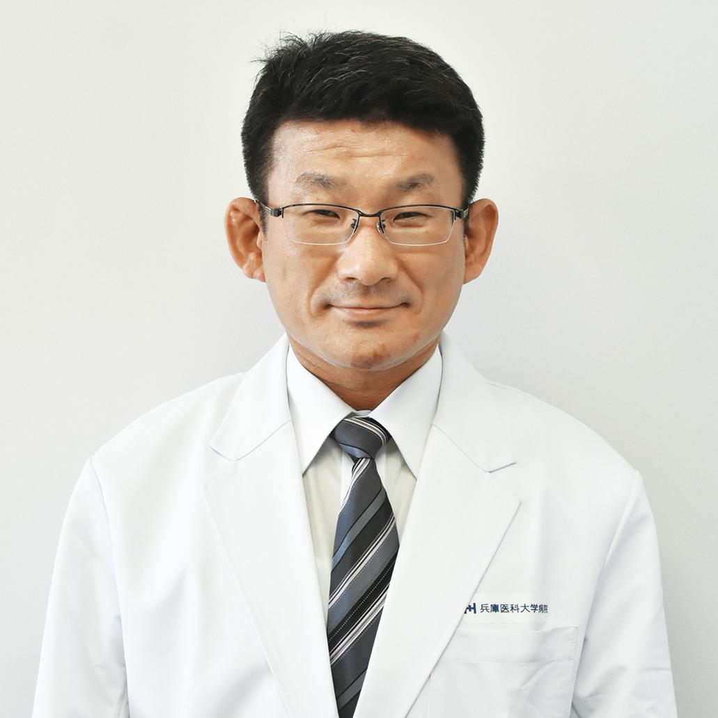 兵庫医科大学 皮膚科学講座 高度な医療を提供し患者の悩みに寄り添う