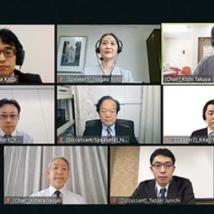 第84回日本循環器学会学術集会イメージ